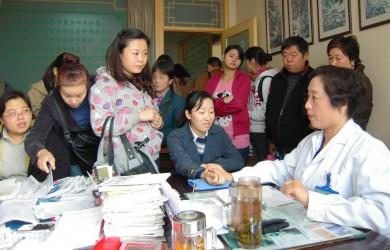 medicina china y ginecologia