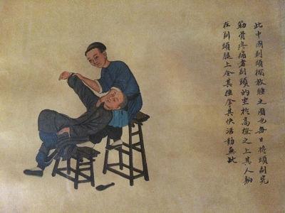 causas de la fibromialgia segun la medicina tradicional china